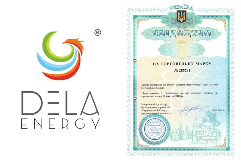 Компанія DELA Energy здобула свідоцтво на торговельну марку