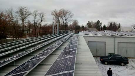 Дахова сонячна електростанція Відродження фото